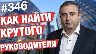 видео купить строительную фирму с СРО и историей