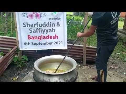 Congratulations Sharfuddin & Saffiyyah Bangladesh - 4th September 2021  Wedding Favours