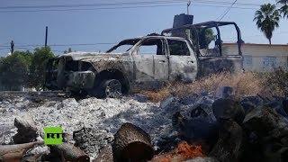 14 policías mueren en una emboscada en el occidente de México