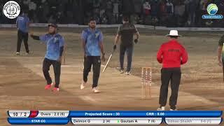 UMAR XI VS DANDI XI MATCH    Anandwadi chashak 2019    Devgad    DAY 3