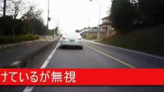 無理な追越による事故.wmv thumbnail
