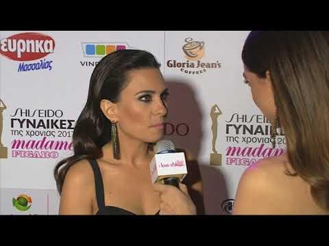 ilovestyle.com - Οι εμφανίσεις στο ροζ χαλί των Madame Figaro Γυναίκες της Χρονιάς 2017