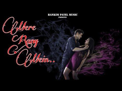 Mere Rang Mein (Revisited) | Bankim Patel | Feat. Ram Asati & Mayuri Marulkar