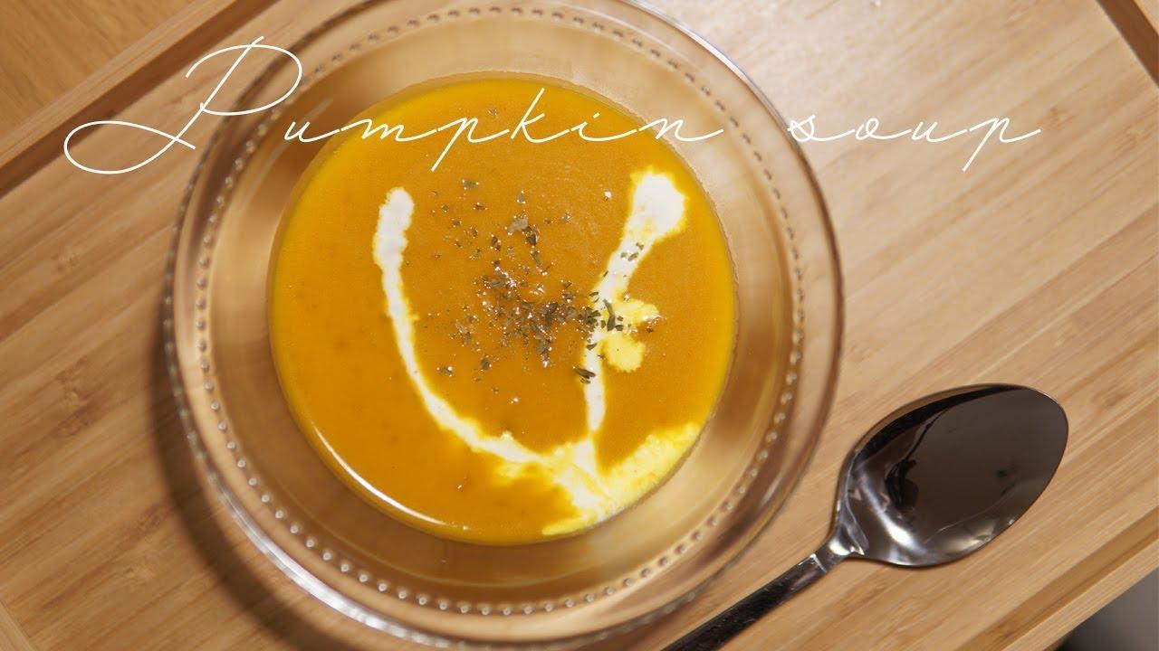 スープ なし かぼちゃ ミキサー