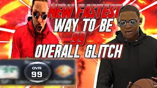 NEW 99 OVERALL GLITCH IN NBA 2K17 AFTER PATCH 12! FASTEST WAY TO BE A 99 OVR GLITCH W/O BEING SS5!