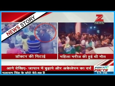 Attendants of patient beat up doctor in Bulandshahr after death of patient after surgery