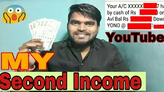 MY Second Income From Youtube || How Much