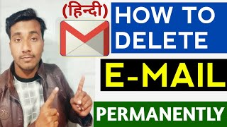 how to delete gmail account permanently | delete gmail account | delete google account