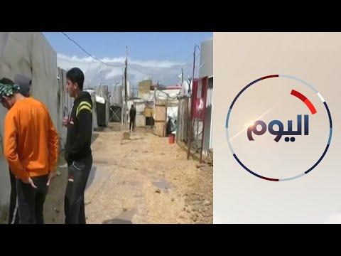 اللاجئون السوريون وحدهم في مواجهة فيروس كورونا في لبنان  - 09:59-2020 / 3 / 24
