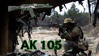 АК 105 первый тест автомата