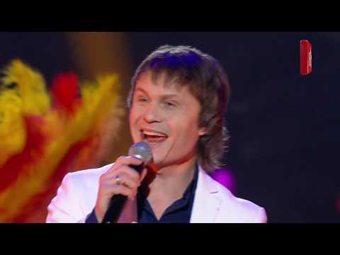 Артур РУДЕНКО - КРАСИВАЯ HD