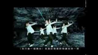 Artist: K ONE Song: We'r K One Album: We'r K ONE Lyrics: Yu Kuang-C...