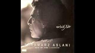 Faramarz Aslani - Hayahoo (Inst.) | فرامرز اصلانی - هیاهو