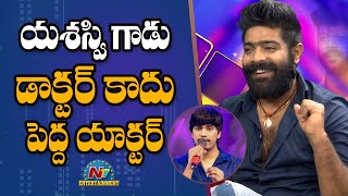 Rapid Fire With Revanth about Singers | Indian Idol Singer Revanth | NTV Entertainment