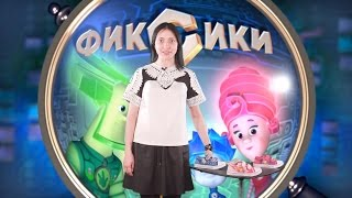 Обувь для детей  Kakadu Фиксики от  CROSSWAY КроссВэй новая коллекция Выпуск 4(, 2016-02-19T08:59:13.000Z)