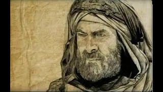 8 серия. Эпоха праведных халифов
