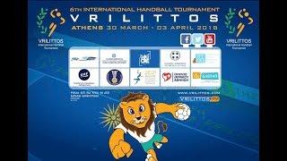 VRILITTOS 2018, International Handball Tournament