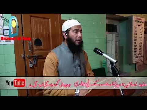Mubashir Veeri        (One of his best Hamud ever)