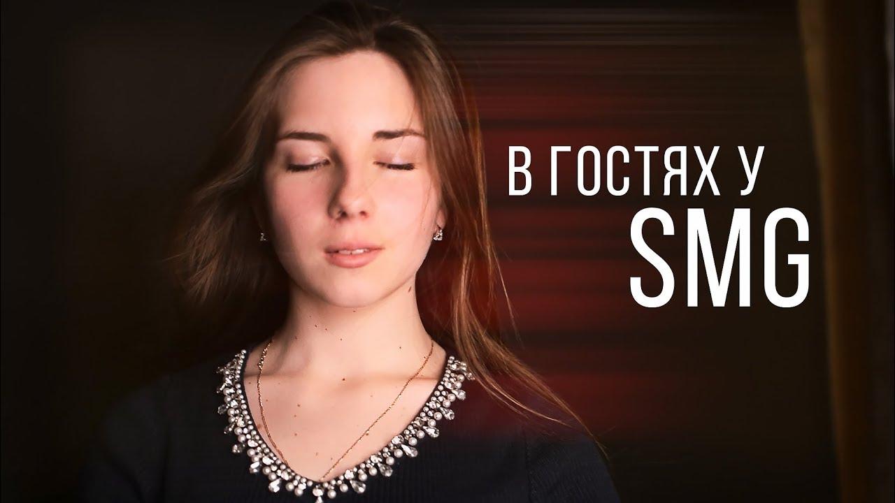Скаут девушка модель групп отзывы девушки на работе скрытой камерой
