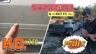 Πάλι μου χτύπησαν το FC! - Μάγος Κώστας και το FC του update!