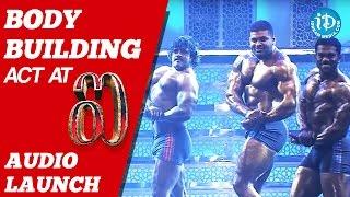 Bodybuilding Act at I Movie Audio Launch | Chiyaan Vikram | Shankar | A.R. Rahman