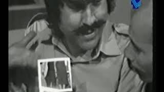 أبو سليم وفرقته الدنيا مسرح 2/8