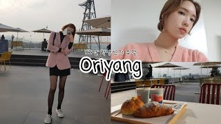 [vlog] 31살 직장인의 주말이란?벌써 봄옷, 연어…
