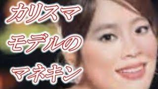 芳村真理さんの過去が凄い!現在はどうしてる? 芳村真理 検索動画 11