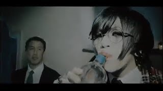 Download DADAROMA 「MASTURBATION.」 FULL MV   Lyrics in CC MP3 song and Music Video