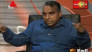 Pathikada Sirasa TV 30th September 2019 Thumbnail