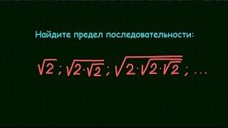 Предел последовательности #11