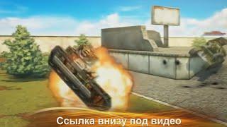 3D Игры для мальчиков Tanki online играть бесплатно