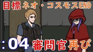 【Who Is Zombie】ゾンビ審査官再び・・:04【スマホゲーム】