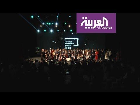 صباح العربية  مدينة وجدة توحد المغاربة عبر السينما  - 13:54-2019 / 6 / 23