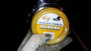 Бензокоса СОЮЗ БТС-9256Л(, 2016-05-20T13:41:13.000Z)