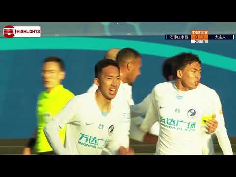 Lin Liangming Goal 21` - S. Ever Bright 0 - [1] Dalian Pro (AGG 2-[2])