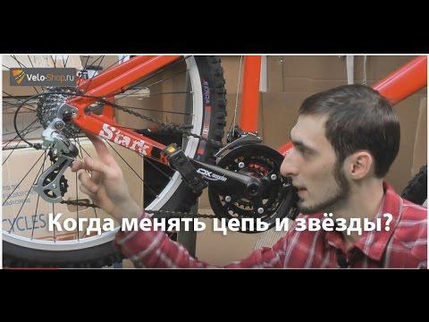Когда менять цепь и звёзды на велосипеде