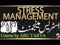 STRESS MANAGEMENT Course Part 2 - ABU YAHYA - INZAAR