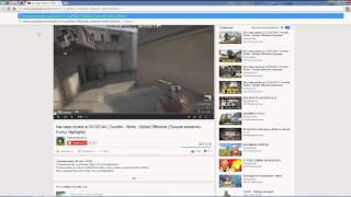 скачать youtube видео на компьютер бесплатно