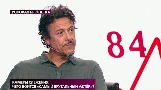 """В программе """"На самом деле"""" актер Борис Хвошнянский вызывает на детектор собственного сына."""