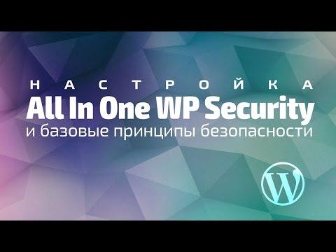 Плагин для wordpress блокировка запросов на новые версии