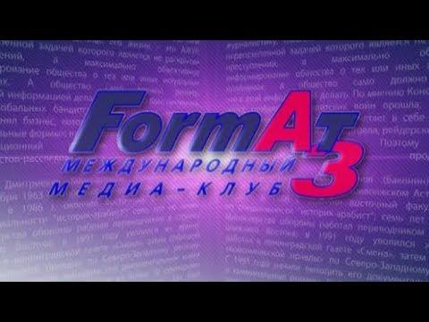 ТРК ИТВ: Формат А3 - Рейн Мюллерсон