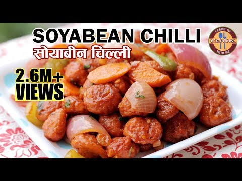 SOYABEAN CHILLI Recipe | Soya Chilli | Soft & Spicy Delicious | Anyone Can Make at Home