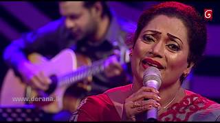 Supem Hangum Oben Epa - Pradeepa Dharmadasa @ Derana Singhagiri Studio ( 24-11-2017 ) Thumbnail