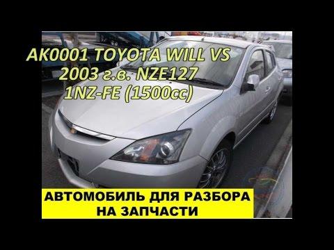 Запуск и компрессия мотора 2mzfe   ak0025 toyota windom (тойота виндом)