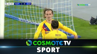 Νάπολι - Μπαρτσελόνα (1-1) Highlights - UEFA Champions League 2019/20 - 25/2/2020 | COSMOTE SPORT HD