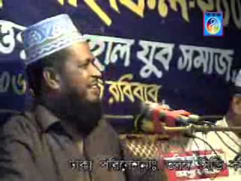 bangla waz tufazzul hussain 2013 part1