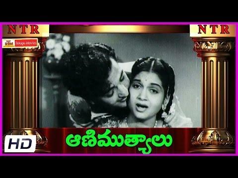 Sangham Telugu Movie Superhit Songs - NTR Golden Hits