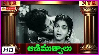 Sangham Telugu Movie Superhit Songs - NTR Golden Hits