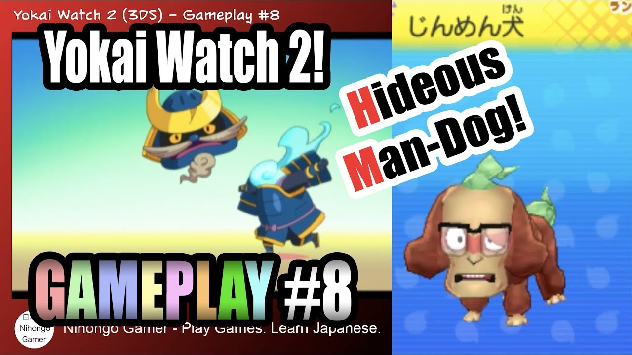 yokai watch 2 gameplay 8 hideous man dog youtube. Black Bedroom Furniture Sets. Home Design Ideas